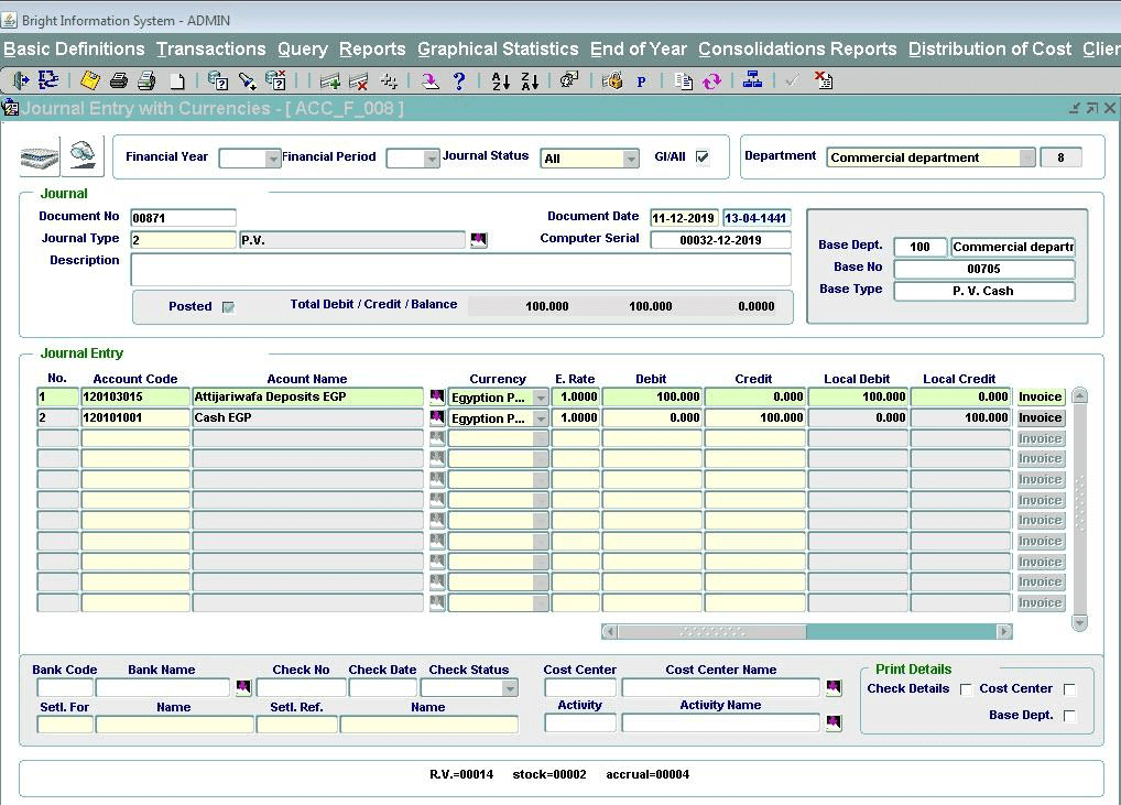 financial software user interface