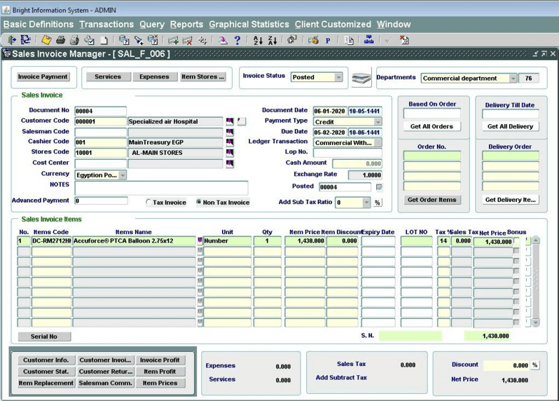 Supply chain software user interface